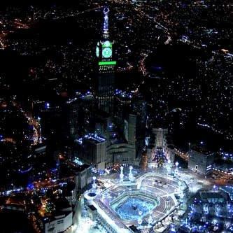Khana Kaaba top
